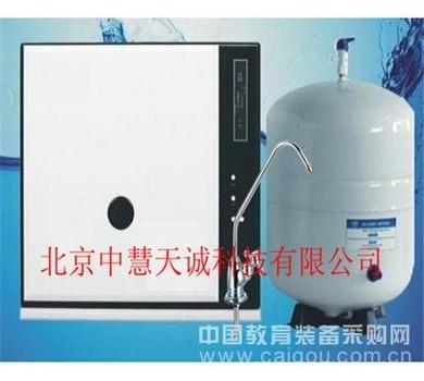 家用纯水机(75G) 型号:STYM-RO-A19