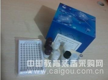 小鼠水通道蛋白1(AQP-1)酶联免疫试剂盒