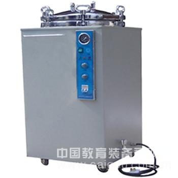 不锈钢立式压力蒸汽灭菌器/灭菌器     型号;HAD-LX-C35L