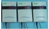 探测器组    型号;HAD-DL805