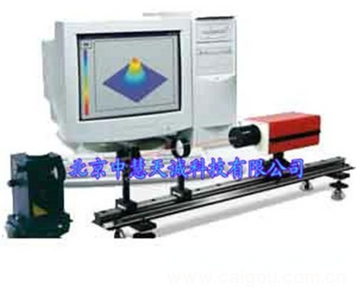 激光光束分析仪 型号:HFGS-6314