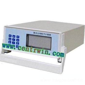 台式六通道粒子计数器/激光尘埃粒子计数器 型号:SJ-GPC-3B