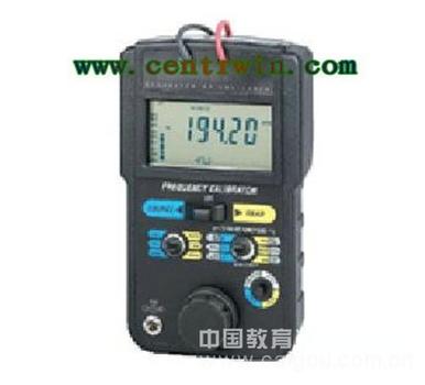 频率校验仪 美国 型号:NATAltek-942
