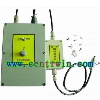 电容位移传感器 特价 型号:ZJ-YDWS1