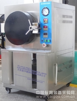 金属材料/非饱和高压加速老化试验箱/打造质量优势