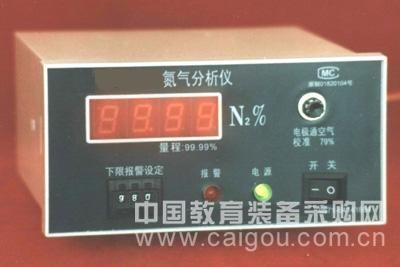 氮气分析仪 氮气检测仪 氮气报警仪型号:XJE-KY-2N