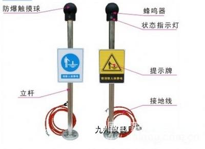 不锈钢人体静电报警仪生产,不锈钢人体静电报警仪厂家