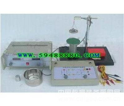 液体密度的研究综合实验仪 型号:UKYMD-I