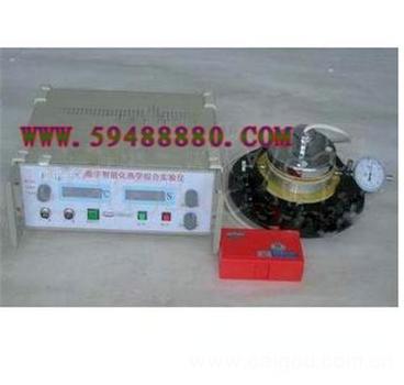 数字智能化热学综合实验仪 型号:UKRZ-3