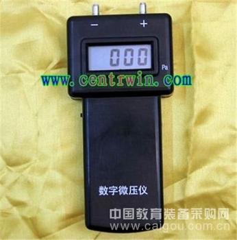 数字微压计 型号:HY-ZDP1000-ⅢB