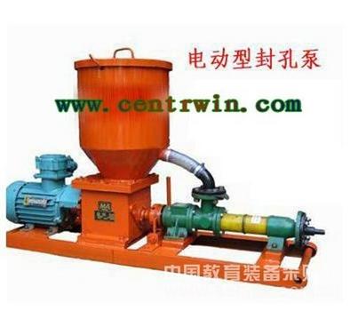 煤矿用电动封孔泵 型号:DE/8FK-15/2.4
