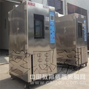 大型冷热冲击试验箱怎么样 定做非标
