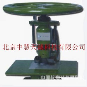 橡胶冲片机/试验冲片机 型号:KDY/UY-4025