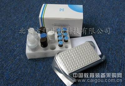 人17-酮类固醇(17-KS) ELISA试剂盒/ELISA Kit代测