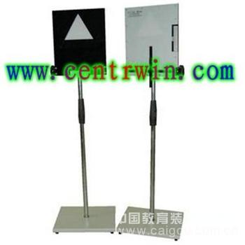 视知觉大小常性测定仪/大小常性测量器 型号:BT-U102