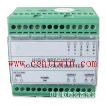 张力控制器 型号:TXTR200H?