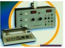 数显微量硫分析仪