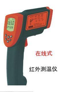 在线式红外测温仪 红外测温仪
