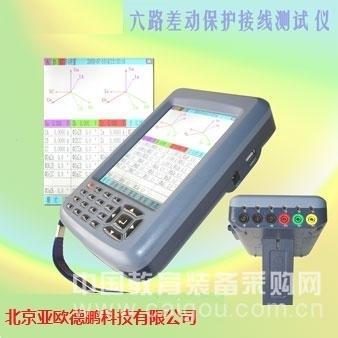 六路钳形差动保护接线测试仪/六路钳形差动保护接线检测仪
