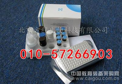 犬白细胞分化抗原8ELISA Kit价格/CD8 ELISA试剂盒说明书
