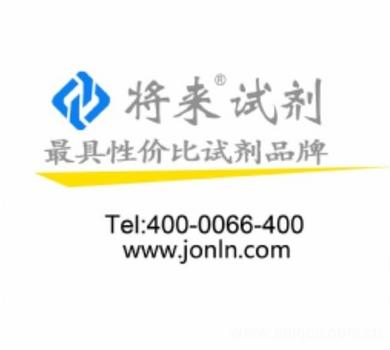 CAS:261165-02-0,Boc-L-2-溴苯丙氨酸厂家