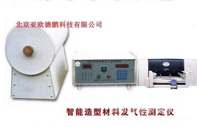 智能造型材料发起性测定仪/智能造型材料发起性测定器
