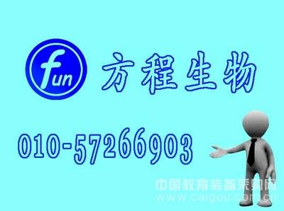 人纤溶酶原ELISA Kit北京现货检测,Plg进口ELISA试剂盒说明书价格