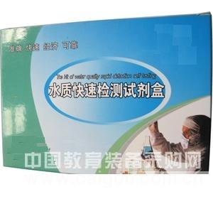 总碱度快速检测试剂盒 总碱度检测试剂盒
