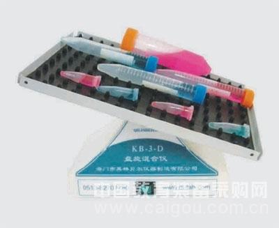 盘旋式混合器/盘旋式震荡器    型号;HAD-KB-3-D
