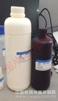 2-氨基十六烷酸7769-79-1