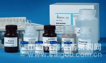 1-甲基吡唑-4-甲酸乙酯85290-80-8