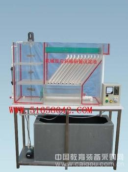 机械反应斜板斜管沉淀池装置/小型斜管沉淀池  型号:HAD-TG-110