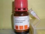 吐叶醇(23526-45-6)标准品|对照品