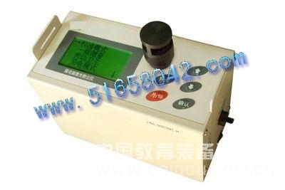 粉尘测定仪 型号:HADLD-5C(B)