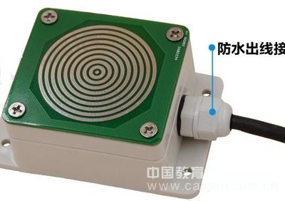 雨雪传感器 型号:H27823