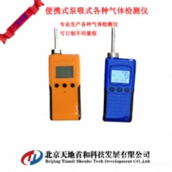 便携式溴甲烷检测报警仪价格实惠