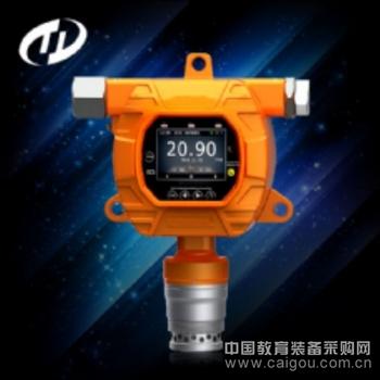 在线式乙硼烷检测仪,固定式乙硼烷分析仪携带方便