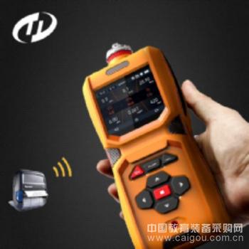 便携式氮气检测仪,手持式氮气分析仪质优价廉