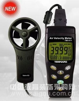 多功能风速风量计    型号;HAD-TM-413/TM-414