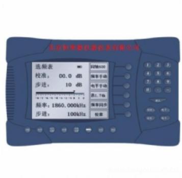 手持式电缆衰减测试仪  型号:HAD-TS3000
