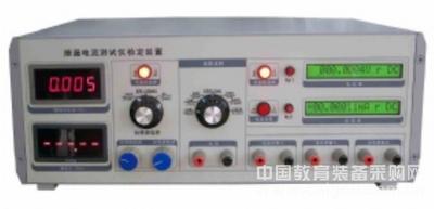 泄漏电流测试仪检定装置/泄漏电流测试检定仪  型号:HAD-XLB-1
