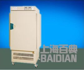 GZP-350S光照培养箱,可模拟不同环境气候条件