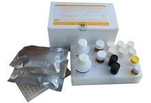 兔内分泌腺来源的血管内皮生长因子ELISA试剂盒