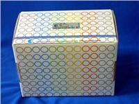人胰高血糖素样肽1(GLP-1)elisa试剂盒