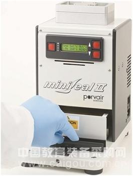 MiniSeal II 半自动热封仪