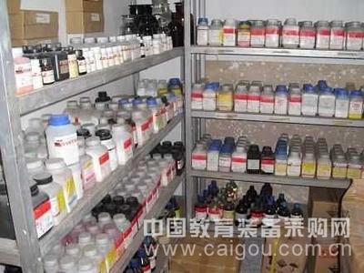 桔梗皂苷D58479-68-8