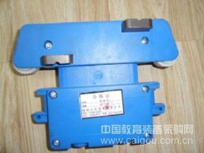 集电器JD-4-40,JD-4-50,JD-4-60,JD-4-80A