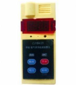 甲烷-氧气两用检测报警仪