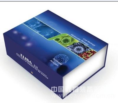 人Toll样受体3(TLR3)ELISA试剂盒