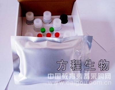 人HumanB细胞分化因子(BCDF)ELISA Kit检测价格说明书